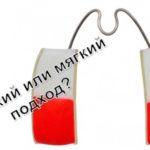 Сплинт Rectifier Starecta: какой подход выбрать